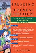 Pdf Breaking Into Japanese Literature