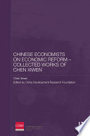 Chinese Economists On Economic Reform Collected Works Of Chen Xiwen