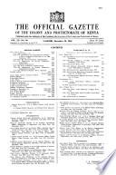 1949年12月20日