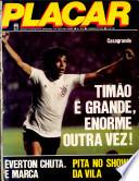 12 mar. 1982