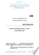GB 25595-2018: Translated English of Chinese Standard. (GB25595-2018)