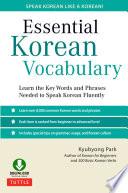 Download [PDF] Essential Korean Grammar Free Online | New