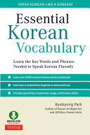 Essential Korean Vocabulary