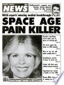 Jul 21, 1981