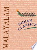 Malayalam  Indian Classics