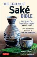 The Japanese Sake Bible [Pdf/ePub] eBook