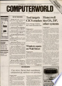 1986年6月9日