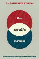 Soul s Brain