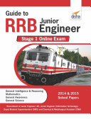 Guide to RRB Junior Engineer Stage 1 Online Exam 3rd Edition