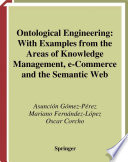 Ontological Engineering Book