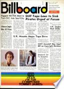 Aug 16, 1969
