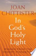 In God s Holy Light