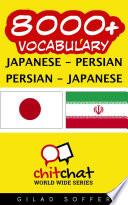 8000+ Japanese - Persian Persian - Japanese Vocabulary