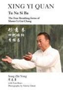 Xing Yi Quan Tu Na Si Ba