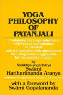 Yoga Philosophy of Patanjali