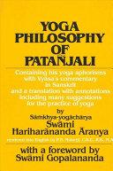 Pdf Yoga Philosophy of Patanjali
