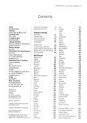 International Film Guide