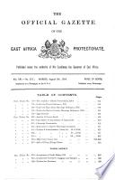 1914年8月5日