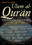 Ulum al Qur'an
