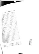 Сторінка 323