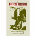 The House of Obedience