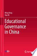 Educational Governance in China Book