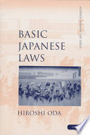 Basic Japanese Laws