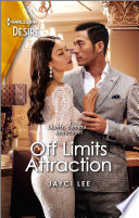 Off Limits Attraction