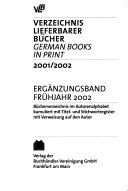 German books in print