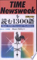 Time Newsweek 1300