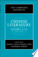 """""""The Cambridge History of Chinese Literature"""" by Kang-i Sun Chang, Stephen Owen"""