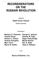 Reconsiderations on the Russian Revolution