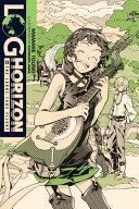 Log Horizon  Vol  8  light novel
