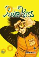 Pine Kiss Vol. 4