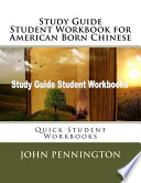 Study Guide Student Workbook for American Born Chinese