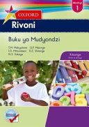 Books - Oxford Rivoni Grade 1 Learners Book (Xitsonga) Oxford Rivoni Gireidi Ya 1 Buku Ya Mudyondzi   ISBN 9780199052240