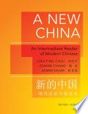 A New China Book PDF