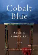 Cobalt Blue Pdf/ePub eBook