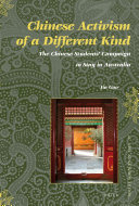 Pdf Chinese Activism of a Different Kind