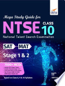 MEGA Study Guide for NTSE  SAT  MAT   LCT  Class 10 Stage 1   2   11th Edition