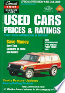 Edmund's Used Cars Prices & Ratings
