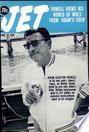 12 янв 1967