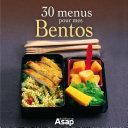 30 menus pour mon bento