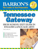 Tennessee Gateway