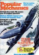 kesäkuu 1978