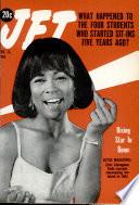 Feb 11, 1965