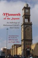 Monarch of the Square Pdf/ePub eBook