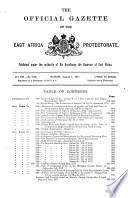 1917年8月1日