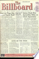 Mar 7, 1960