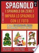 Spagnolo ( Spagnolo da zero ) Impara lo spagnolo con le foto